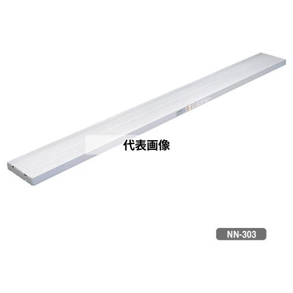長谷川工業 ライトステップ(250mmピッチ) DBG1.0-4S (17084)[送料別途お見積り]