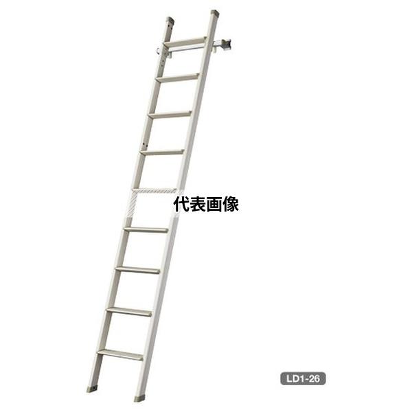 長谷川工業 天板幅広足場台 DRSW2.0-1000 (16679)[送料別途お見積り]