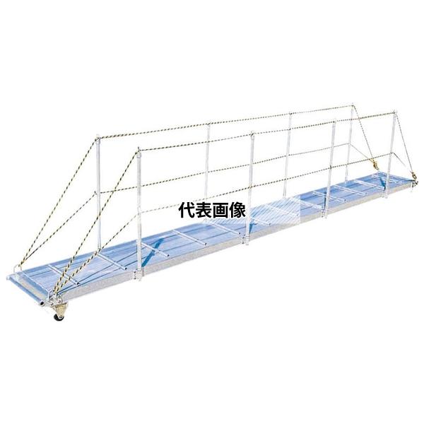長谷川工業 足場台 ブラック DRXB-1098 (17403)[送料別途お見積り]