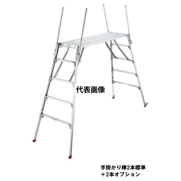 長谷川工業 ローリングタワー(鋼製) SM SM-1段 (10700)[送料別途お見積り]