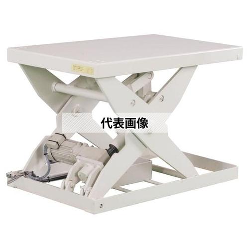 新品 スギヤス 固定式テーブルリフト(電動タイプ)XS061015-B [送料別途お見積り], 江府町 f9044c26