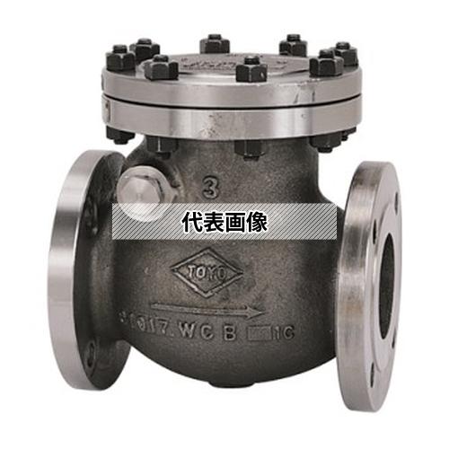 最安値級価格 東洋バルヴ 鋳鋼 150-SNSF チャッキ(150-SNSF) 50A:ファーストTOOL-木材・建築資材・設備