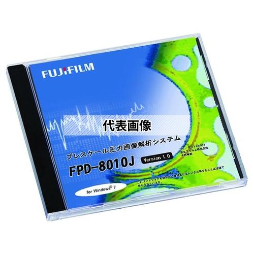 富士フィルム 解析システム FPD-8010J FPD-8010J