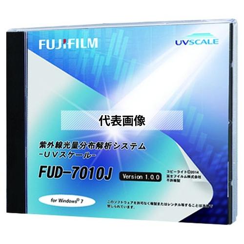 【お気に入り】 富士フィルム FUD-7010J 解析システム 解析システム FUD-7010J FUD-7010J FUD-7010J:ファーストTOOL, エフェクター専門店 ナインボルト:d16c24ae --- fricanospizzaalpine.com