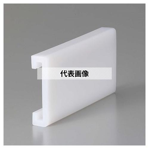 片山チエン 樹脂レール EP EPC6502