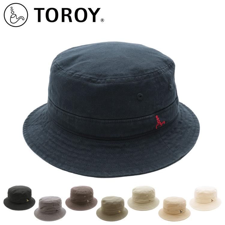 ハット メンズ 帽子 サファリハット トロイ TOROY 送料無料 ハット メンズ 帽子 サファリハット 洗える 折りたたみ 散歩 登山 ウォーキング ブランド 送料無料 父の日 tr381700
