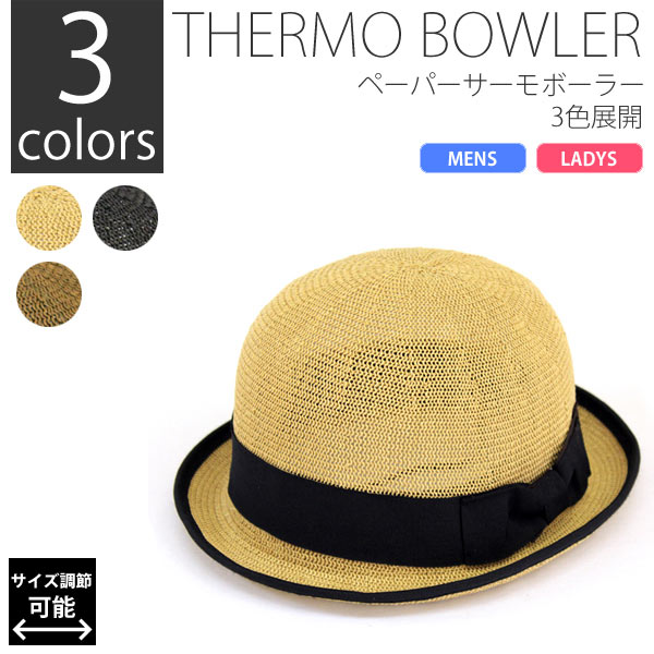 Hat Hat ladies men s spring summer straw hat straw hats Thermo materials Boler  Hat straw hat paper women s men s spring summer Hat Hat SG SS 6d26c31309be