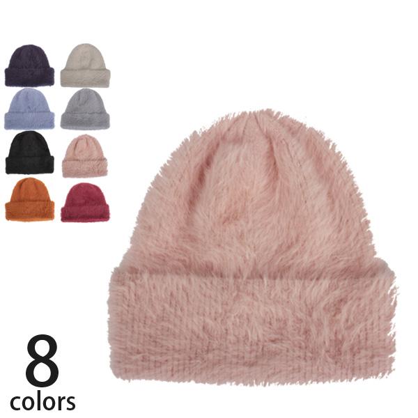 メール便送料無料 ふわふわでかわいい 帽子 レディース ワッチ シャギーリブワッチ 迅速な対応で商品をお届け致します プレゼント 冬 ギフト 秋 再再販 ぼうし