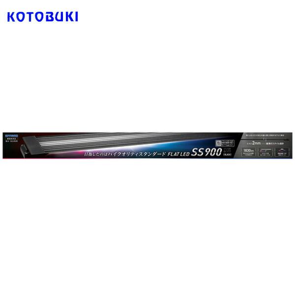 コトブキ フラットLED SS 1200 ブラック 【LEDライト】【水槽/熱帯魚/観賞魚/飼育】【生体】【通販/販売】【アクアリウム/あくありうむ】