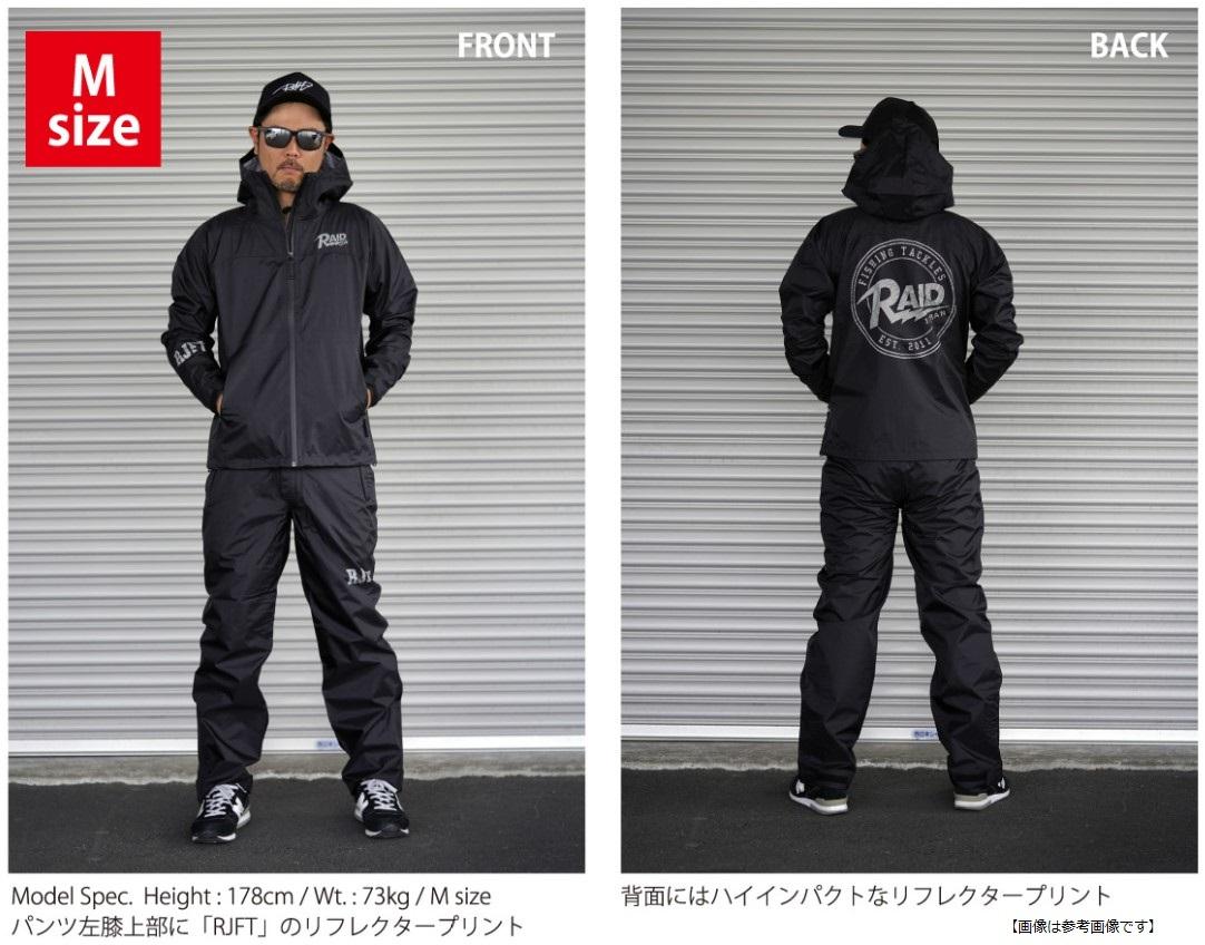 レイドジャパン(RAID JAPAN) RJFTレインウェア ブラック XL 【送料無料】