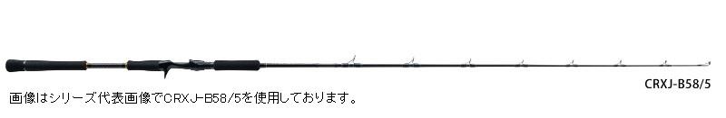 三代目 新型クロステージ登場 メジャークラフト ジギングロッド クロステージ CRXJ-S58 10%OFF 4 送料無料 即日出荷 ロッド2