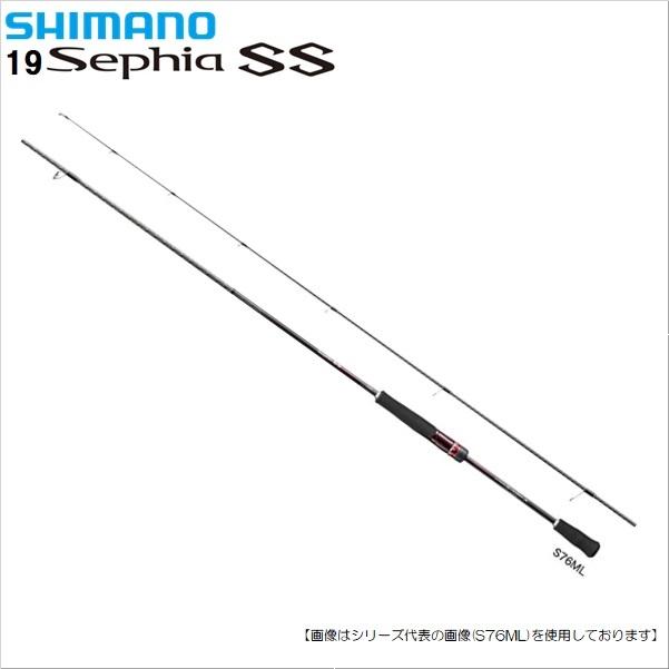 【エギング応援プライス】シマノ 19 セフィアSS S86L 送料無料 [ロッド]