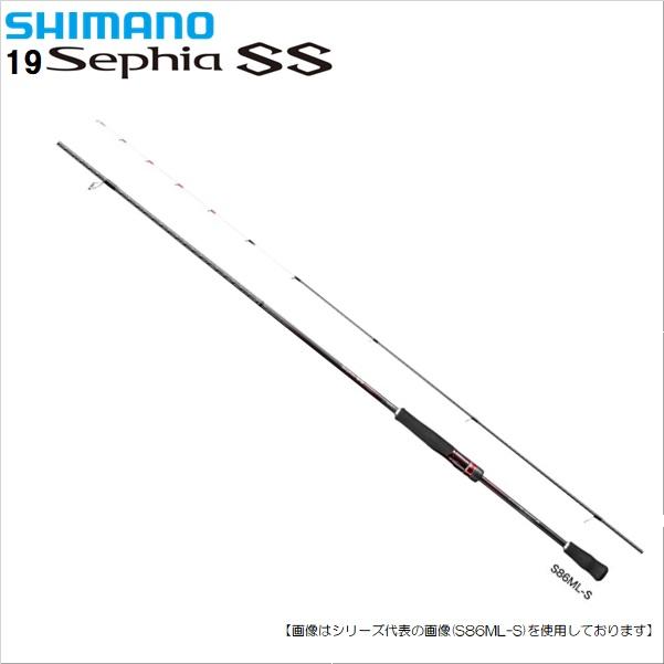 シマノ(SHIMANO) 19セフィアSS(SEPHIA SS) S86ML-S 【送料無料】