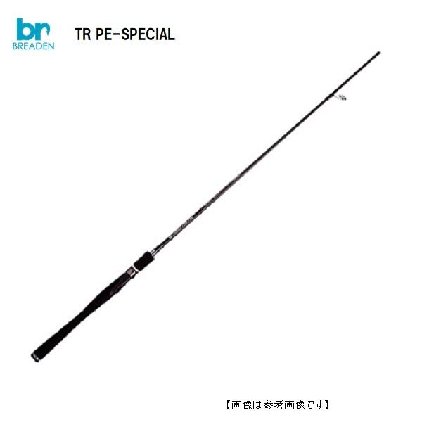 ブリーデン(BREADEN) グラマーロックフィッシュ TR85 PE-SPECIAL 【送料無料】