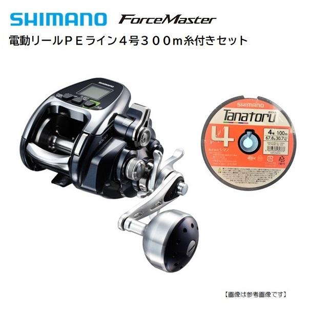 シマノ フォースマスター 1000 電動リール PEライン 糸付きセット 4号300M 【送料無料】