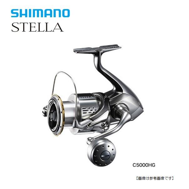 スピニングリール シマノ 19 ステラ C5000HG 送料無料 [リール]