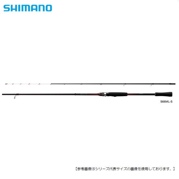 シマノ 18 セフィア BB メタルスッテ S66ML-S [ロッド]