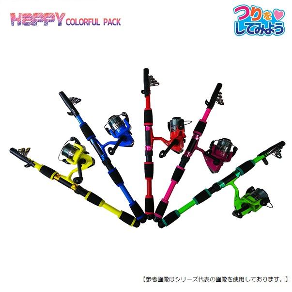 使いやすくて人気のコンパクトロッド つり竿セット 釣り場へGO チープ ロッド 公式通販 20ハッピーカラフルパック165 ピンク