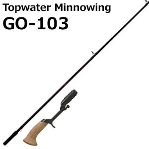 スーパーストライク GO-103 トップウォーターミノーイング (スミス)
