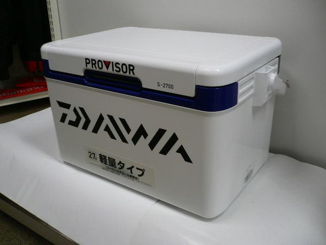 《ダイワ》プロバイザーS 2700(クーラー)