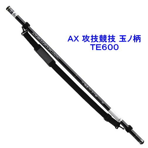 【送料無料】《プロックス》AX 攻技 競技 玉ノ柄 TE 600(ASKTET600 タモ タモの柄)