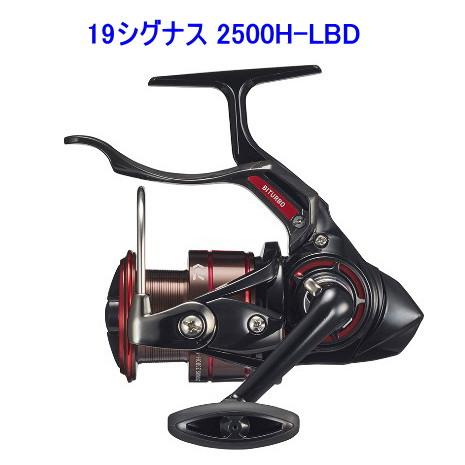 ダイワ 19 シグナス 2500H-LBD【送料無料】(LB レバーブレーキ LBブレーキ)