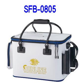 サンライン フィッシュキープバッグ SFB-0805 (活かしバッカン、ライブウェル、トーナメント)