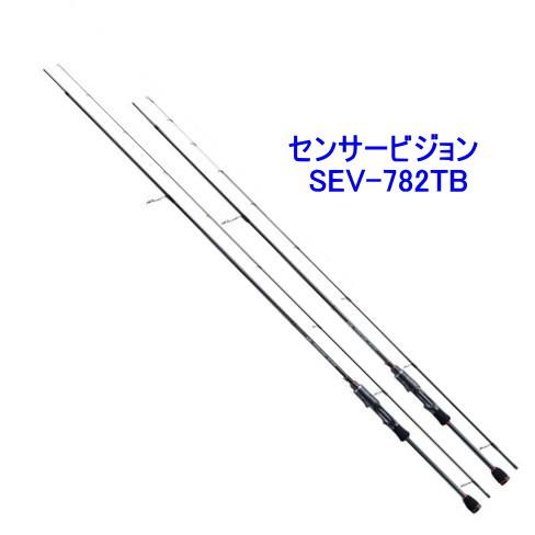 スラッシュ センサーヴィジョン SEV-782TB SLASH SENSOR VISION アジングロッド