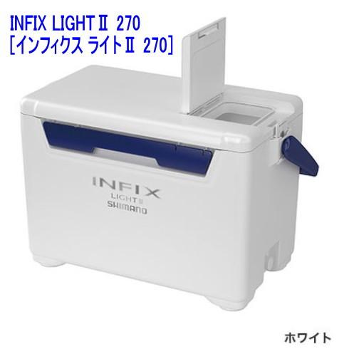 シマノ INFIX LIGHT II 270[インフィクス ライト 270]LI-227Q(クーラー)