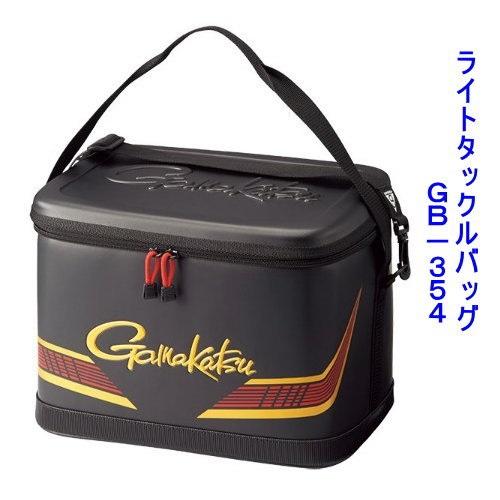 がまかつ ライトタックルバッグ GB-354 (フィッシングバッグ)