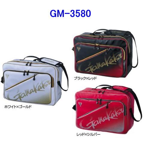 がまかつ 3WAYバッグ GM-3580(フィッシングバッグ)