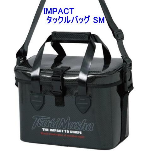釣武者 IMPACT タックルバッグ SM(ショルダー)
