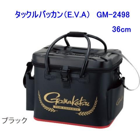 がまかつ タックルバッカン(E.V.A) GM-2498 36cm(エサ コマセ)
