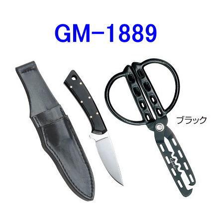 がまかつ アイゴバサミ&ナイフ GM-1889(包丁 デバ)