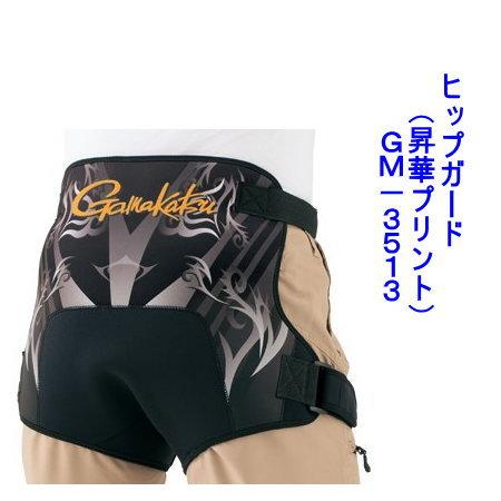 がまかつ ヒップガード(昇華プリント) GM-3513