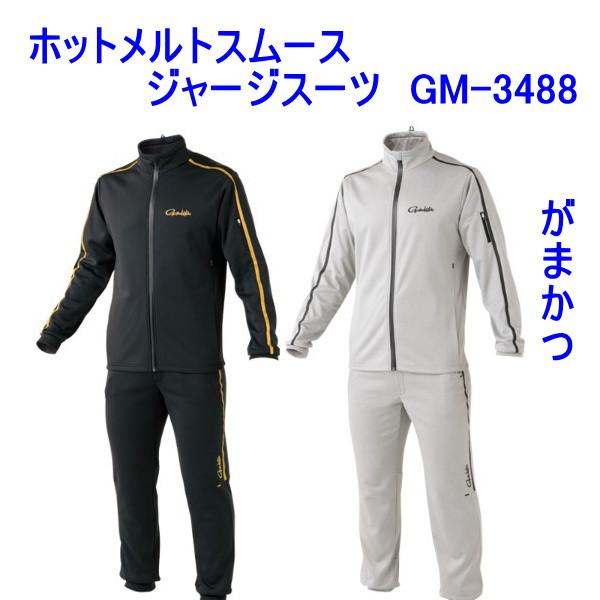 【送料無料】《がまかつ》ホットメルトスムースジャージスーツ GM-3488(ジャケット 上着 釣行着)