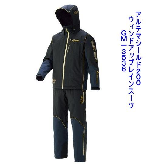 【送料無料】《がまかつ》アルテマシールド200 ウィンドアップレインスーツ GM-3536 ブラック(防寒  コールドウェザースーツ)