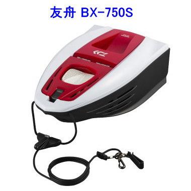 ダイワ 友舟 BX-750S(引き舟 引舟 鮎舟 友舟)