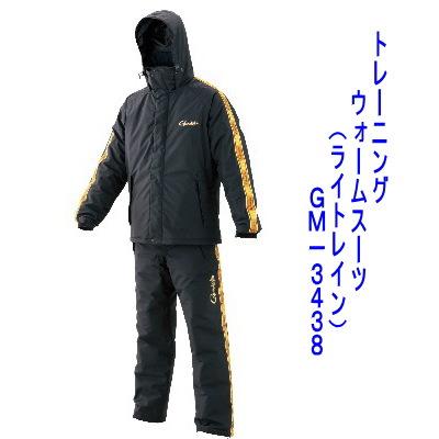 がまかつ トレーニングウォームスーツ(ライトレイン) GM-3438【送料無料】(ジャケット 上着 釣行着)