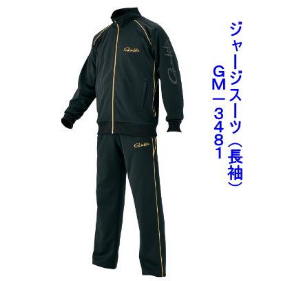 《がまかつ》ジャージスーツ (長袖) GM-3481(ジャケット 上着 釣行着)