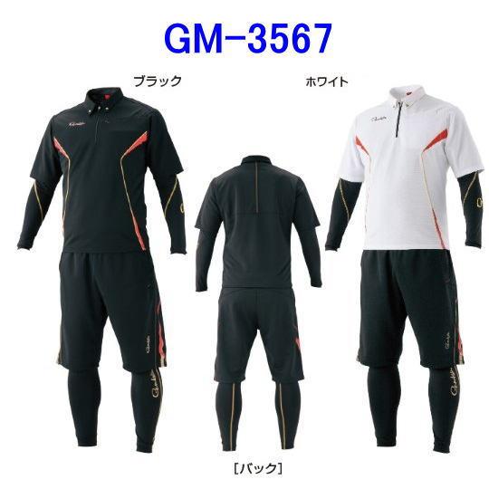 がまかつ アクティブクールスーツ GM-3567