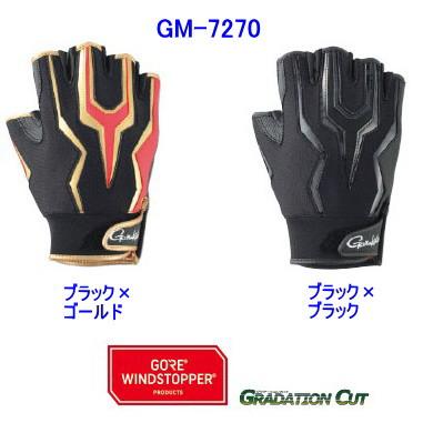 がまかつ ウィンドストッパー(R)グローブ(5本切/ショート) GM-7270 Lサイズ(手袋)【ネコポス可】【はこぽす対応商品】