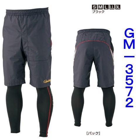 がまかつ ライトドライハーフパンツ(インナー付) GM-3572