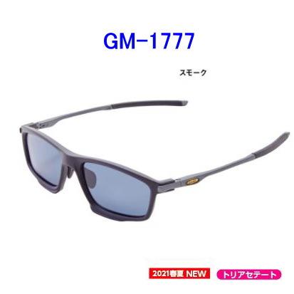 スプリングヒンジ採用で あらゆる顔の形状にフィット 賜物 がまかつ 偏光サングラス 新商品 サングラス 偏光グラス GM-1777
