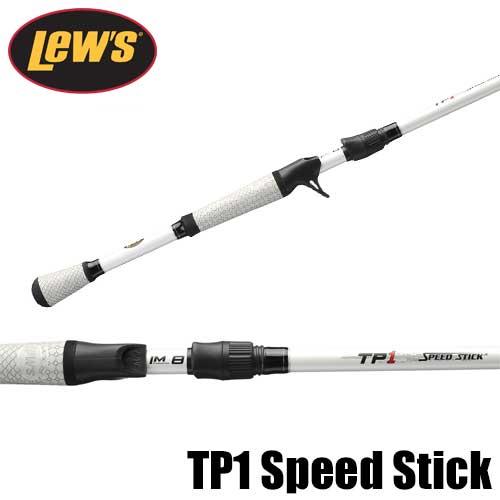 【ルーズ】 TP1 スピード スティック / TP1 Speed Stick