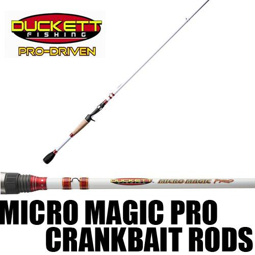 【ダケット フィッシング】 マイクロ マジック プロ ベイト ロッド -クランキング- / Micro Magic Pro Crankbait Casting Rods