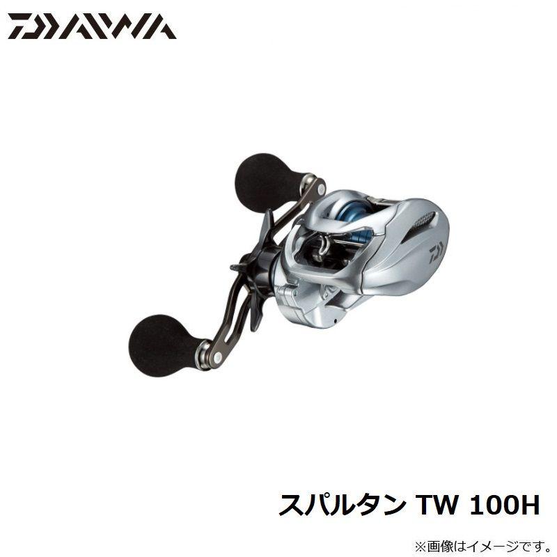 ダイワ 18スパルタン TW 格安激安 デポー 100H 右巻