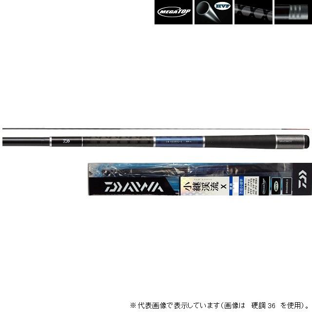 ダイワ(DAIWA) 小継 渓流 X 硬調 42