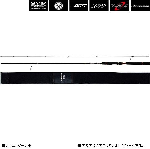 ダイワ(DAIWA) モアザン エキスパート AGS 93ML/M(スピニングモデル)