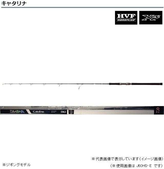 ダイワ(DAIWA) キャタリナ J60MB・E(ベイトモデル)